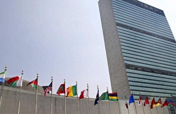 ap_united_nations_head_quarters_file