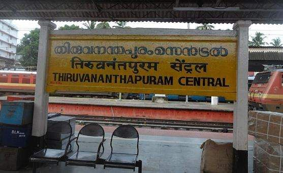 TVM_RLY