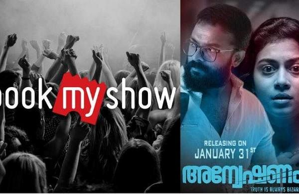 BOOK_MY_SHOW