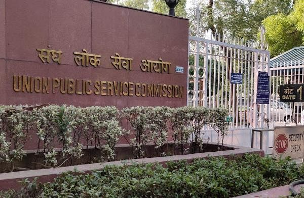 UPSC-headquarters