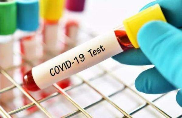 covid_test