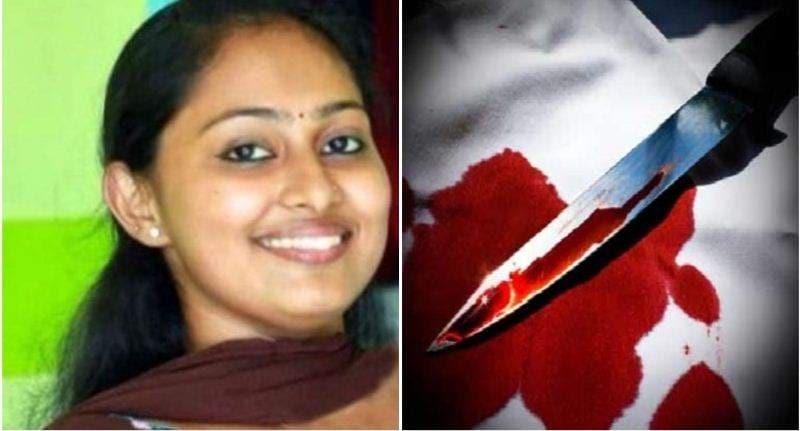 kerala nurse murder case