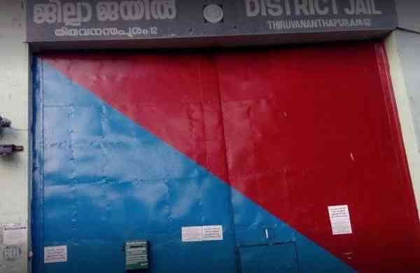 district_jail-tvm