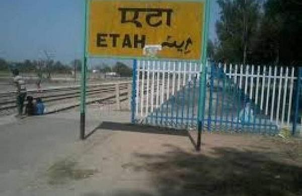 etah in up