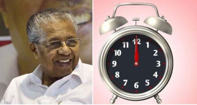 pinarayi vijayan clock