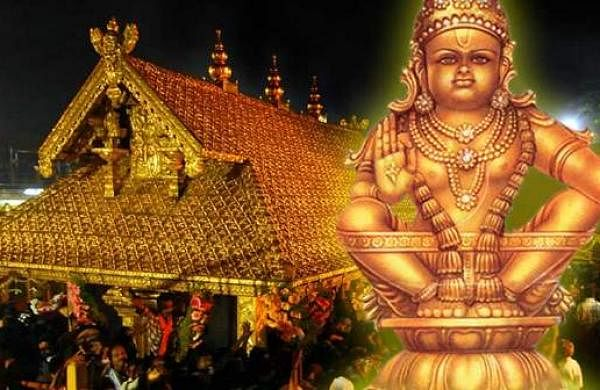 sabarimala  Thiruvabharana procession today