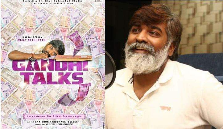 vijay_sethupathi announced silent movie