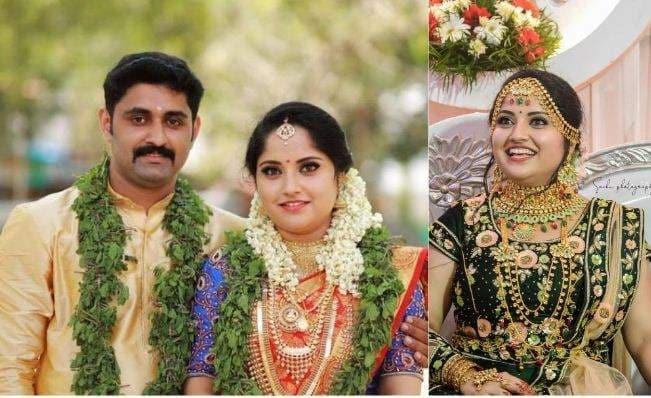 AMRITA marriage
