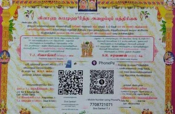 QR code on invitation too