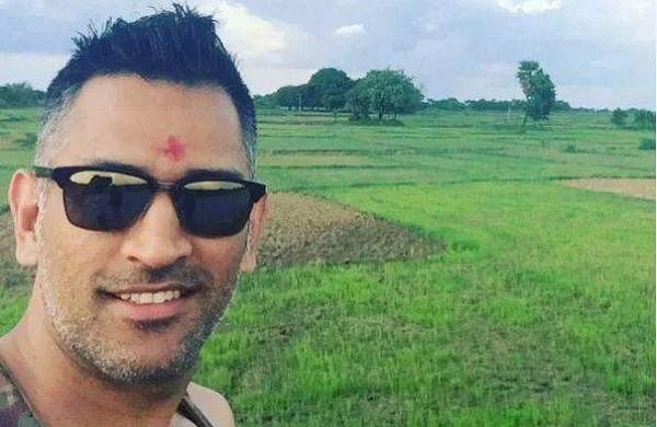 indian_former_captain_MS_Dhoni