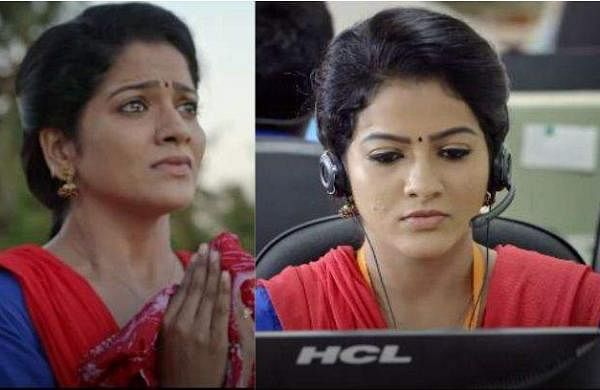 CHITHRA LAST MOVIE TRAILER