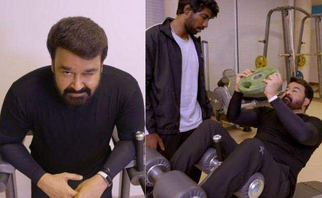 mohanlal_workout_video