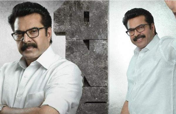 mammootty one movie release