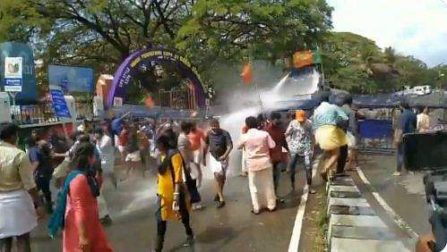 yuvamorcha protest