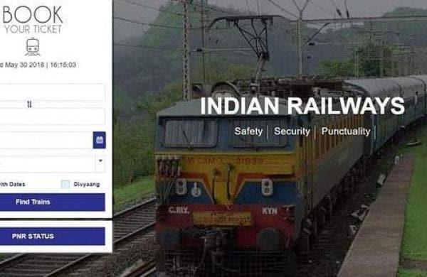 IRCTC train booking service