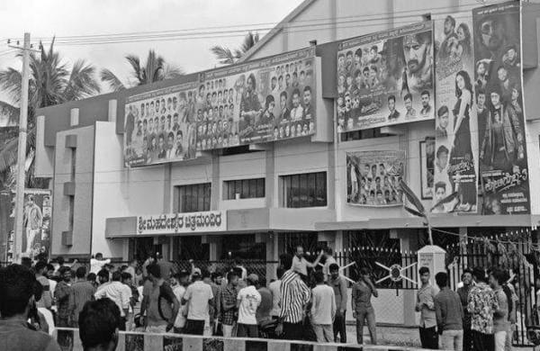theater karnadaka