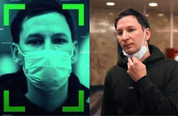 face_pay_metro