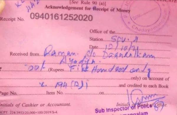 police_fine_receipt_raman_dasharathan