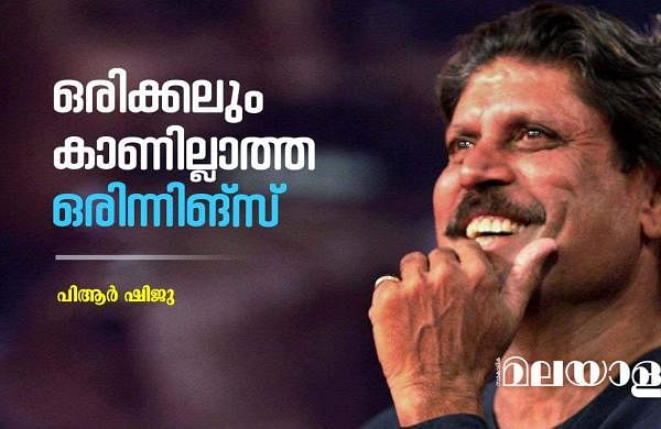 kapil dev`s performance in 1983 world cup