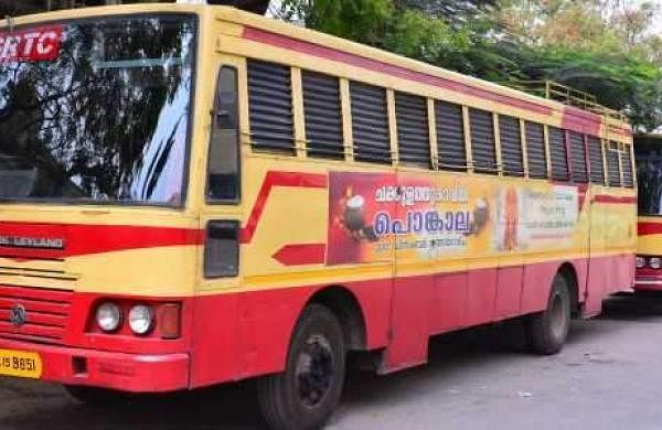 KSRTC, a public sector transport system