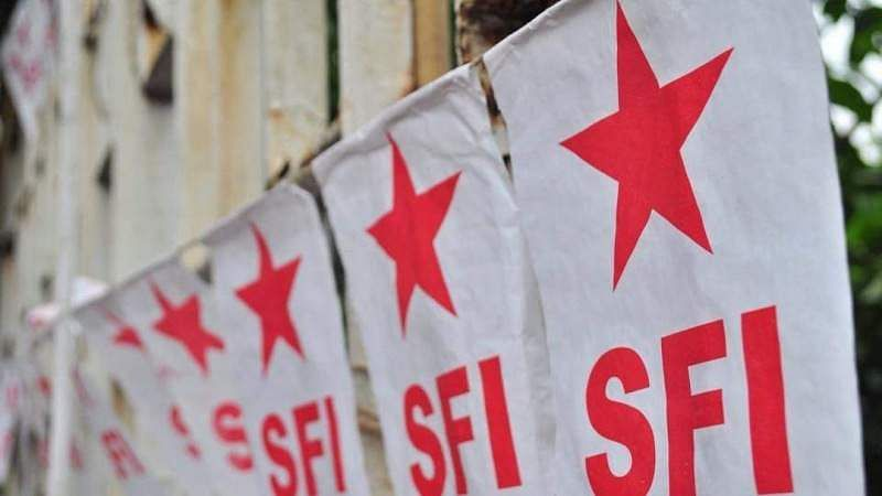 Policeman attends SFI event