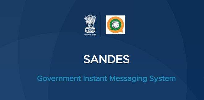 GOVERNMENT NEW APP