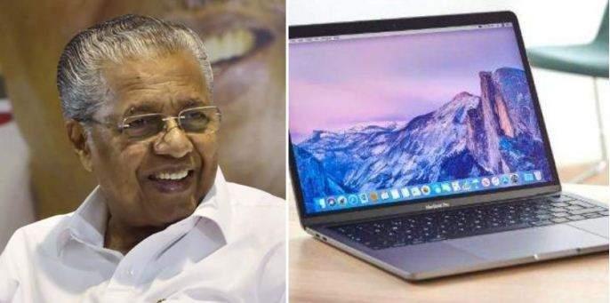 laptop and pinarayi vijayan