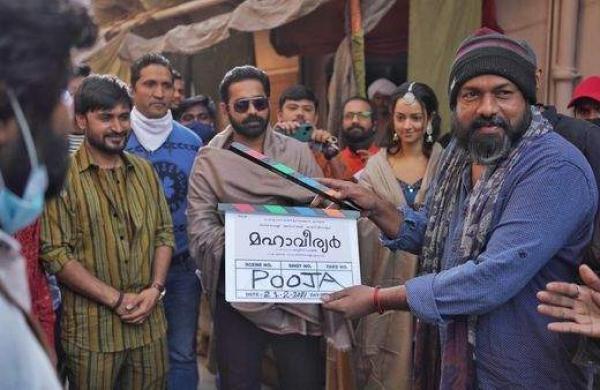Mahaveeryar movie