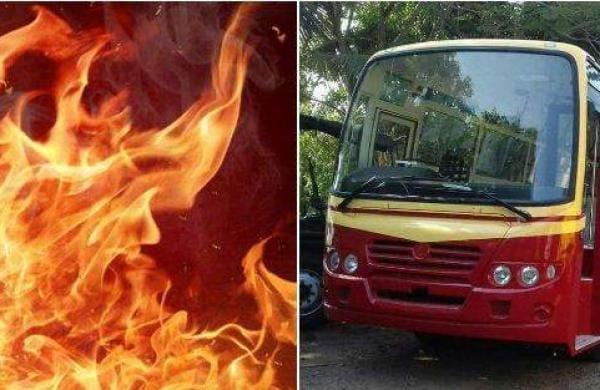 KSRTC bus catches fire