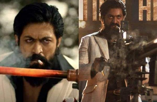 public holiday should be declared on kgf release