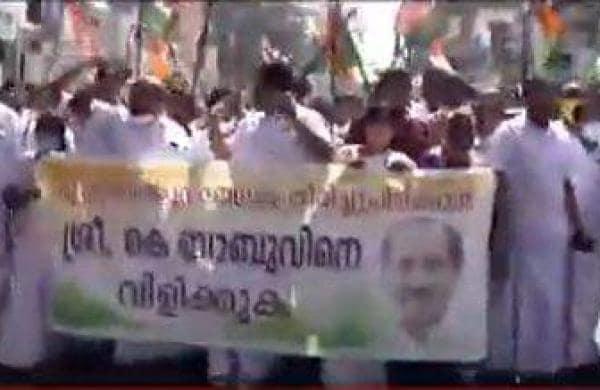 bau  congress protest