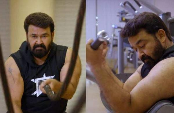 mohanlal workout