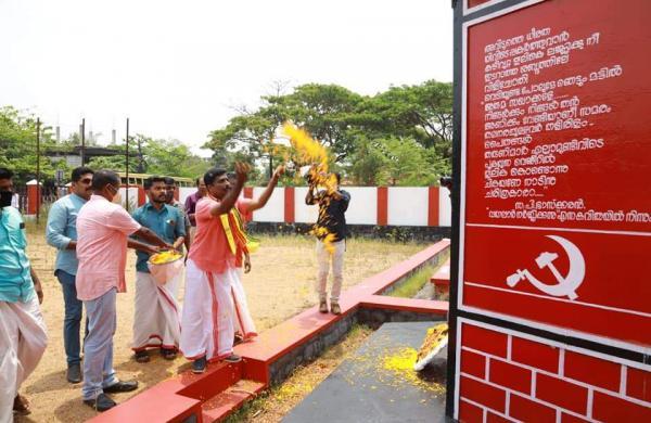 Punnapra Vayalar memorial