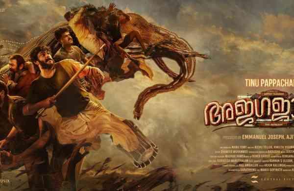 ' Ajagajantaram 'poster