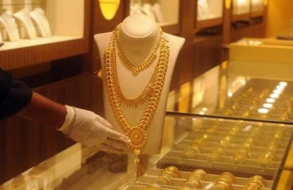 Gold prices rose