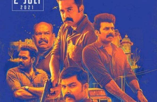 kuttavum-sikshayum_poster