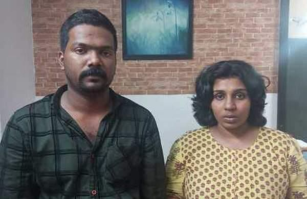 couple_arrested