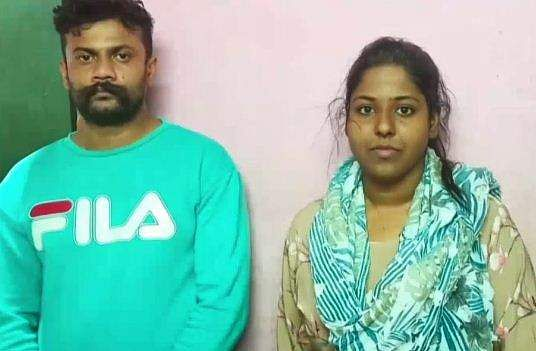 Young couple arrested for Stealing