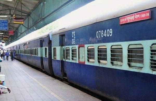 No plan to stop or curtail train services