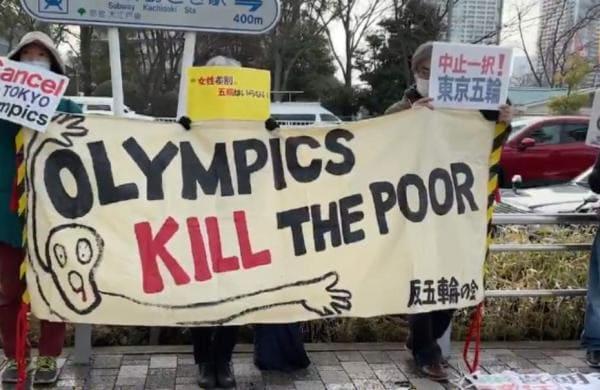 Hundreds descend on Tokyo's National Stadium