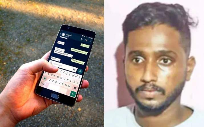 kerala_youth_arrested