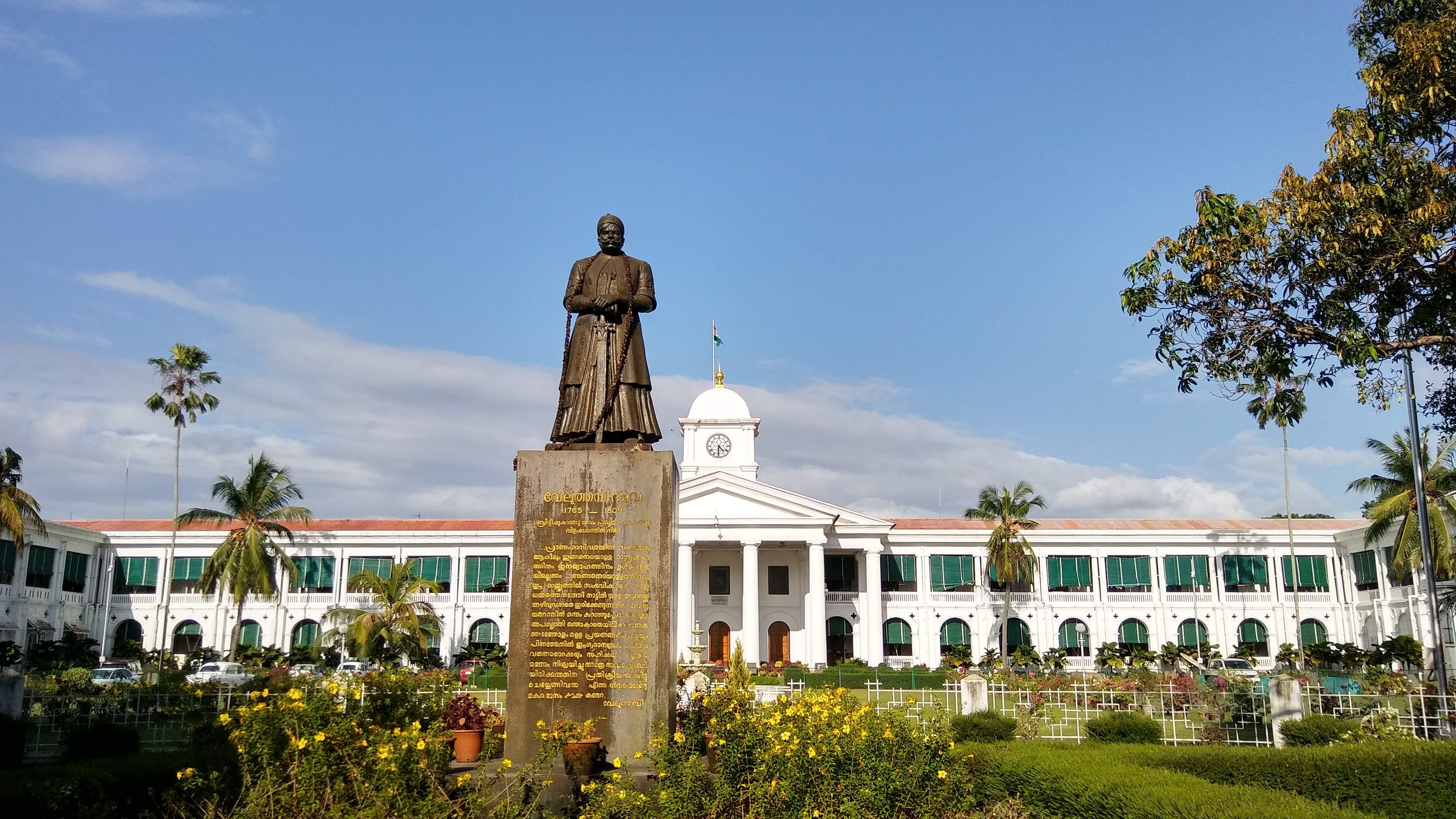Kerala_Government_Secretariat