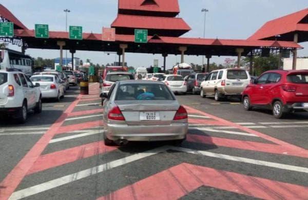 paliyekkara-toll-plaza-chittissery-thrissur-toll-booth-dealers-beagjmfe8s