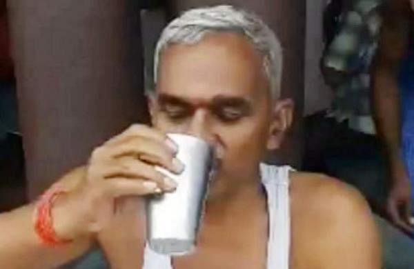 cow_urine_drink