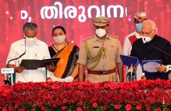 Second Pinarayi Government