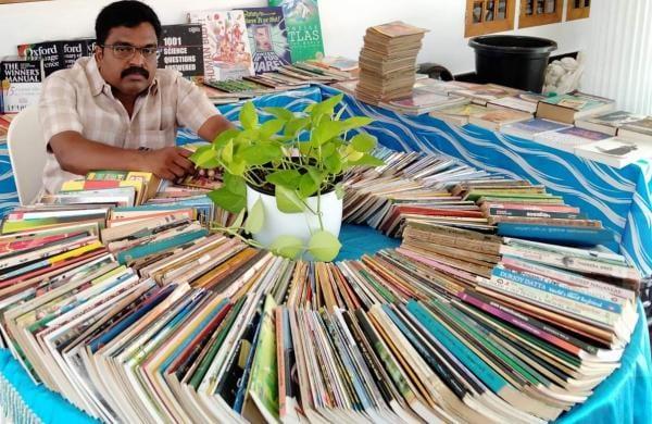 dami_paul neighborhood library