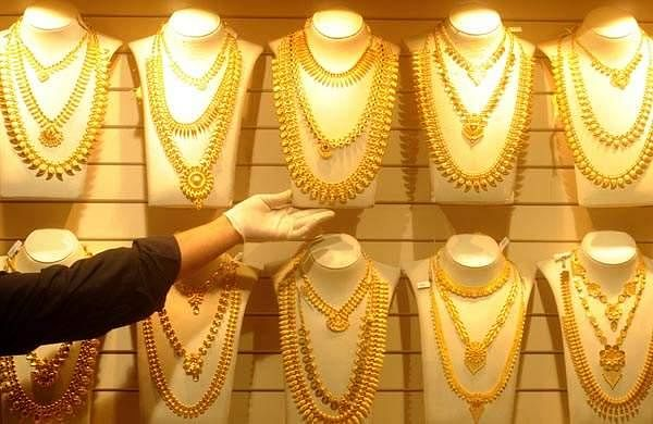 Gold prices falls