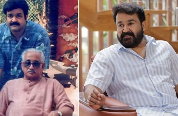 mohanlal_with_father