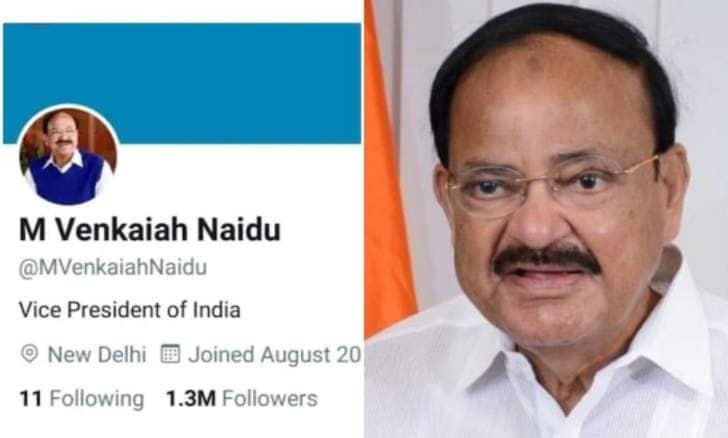 Vice_President_M_Venkaiah_Naidu_twitter