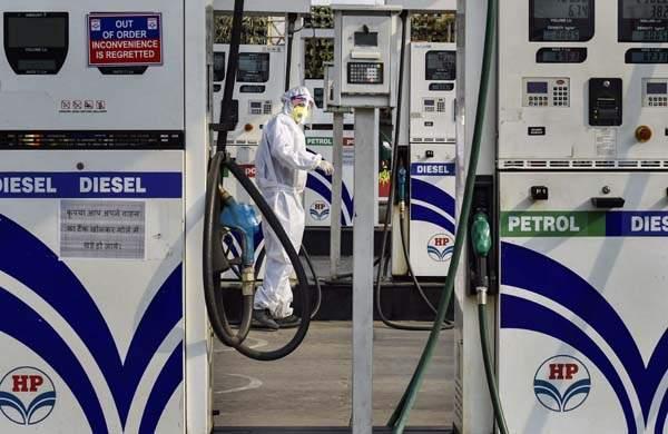 petrolFuel prices